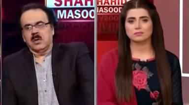 Live with Dr. Shahid Masood (Kasheedagi) - 20th July 2021