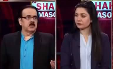 Live with Dr. Shahid Masood (Kashmakash...) - 9th October 2021