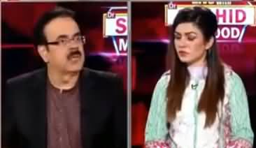 Live With Dr. Shahid Masood (Kashmir Issue, War Chances) - 1st September 2019