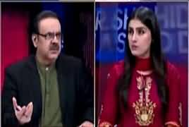 Live With Dr Shahid Masood (Kasur Incident, Govt Failed) – 12th January 2018