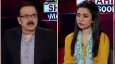 Live with Dr. Shahid Masood (Kaun Kidher Hai?) - 20th July 2020