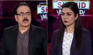 Live with Dr. Shahid Masood (Khadim Rizvi's Death) - 20th November 2020
