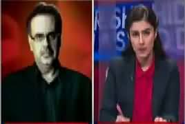 Live With Dr Shahid Masood (Khail Khatam, Paisa Wapis Lao) – 10th July 2017