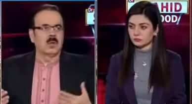 Live with Dr. Shahid Masood (Khail Shuru Hota Hai) - 21st January 2021