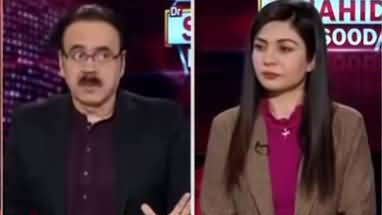 Live with Dr. Shahid Masood (Khana Jangi) - 27th January 2021