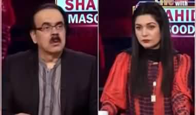 Live with Dr. Shahid Masood (Khana Jangi) - 9th August 2021