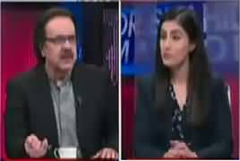 Live With Dr Shahid Masood (Khara Ehtasab) – 31st July 2017