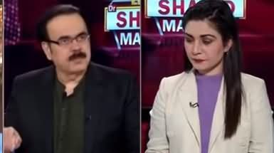 Live with Dr. Shahid Masood (Khatarnaak Moor) - 22nd November 2020