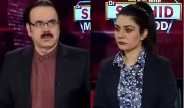 Live with Dr. Shahid Masood (Khatra...) - 18th November 2020