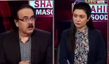 Live with Dr. Shahid Masood (Khatra..) - 23rd August 2021