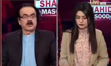 Live with Dr. Shahid Masood (Khatraat....) - 13th July 2021