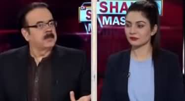 Live with Dr Shahid Masood (Khawaja Asif Arrested) - 29th December 2020