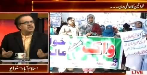 Live With Dr. Shahid Masood (Khawateen Ka Almi Din) – 8th March 2015