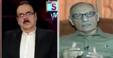 Live with Dr. Shahid Masood (Kia Ahtasab Jari Rahe Ga?) - 28th December 2019