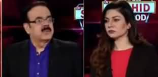 Live with Dr. Shahid Masood (Kia Bohran Khatam Ho Gaye?) - 17th February 2020