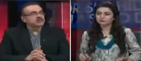 Live With Dr. Shahid Masood (Kia Bohran Khatam Ho Gaye) - 6th November 2018