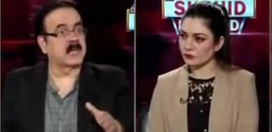 Live With Dr. Shahid Masood (Kia Bohran Tal Gaya?) - 28th November 2019