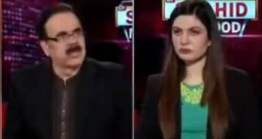 Live with Dr. Shahid Masood (Kia Bohran Tal Gaye?) - 10th February 2020