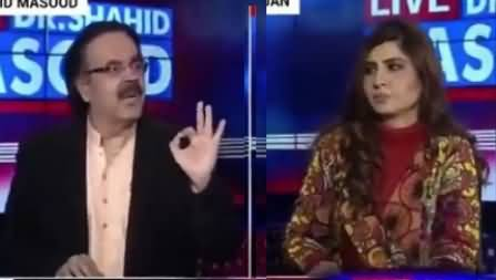 Live With Dr Shahid Masood (Kia Grand Alliance Bane Ga?) - 26th December 2016