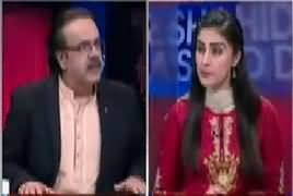 Live With Dr Shahid Masood (Kia Hakumat Mudat Pori Kare Gi?) – 14th December 2017