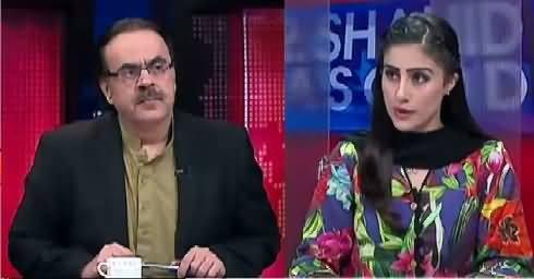 Live With Dr Shahid Masood (Kia Ho Raha Hai) – 29th December 2017