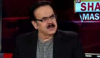 Live with Dr. Shahid Masood (Kia Hone Ja Raha Hai?) - 10th March 2020