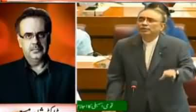 Live With Dr. Shahid Masood (Kia Huwa Taira Wada) - 20th June 2019