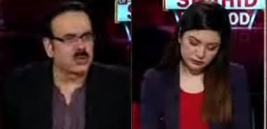 Live With Dr. Shahid Masood (Kia Lockdown Hoga?) - 20th March 2020