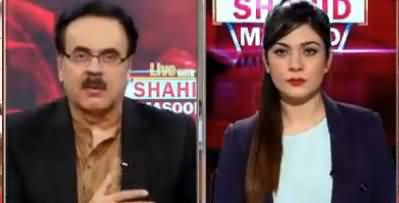 Live With Dr. Shahid Masood (Kia Maulana Ka Dharna Hoga?) - 7th October 2019