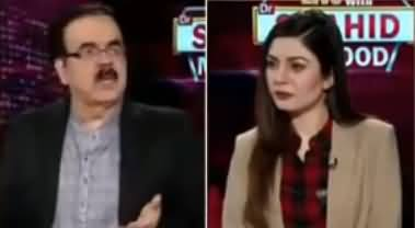 Live With Dr. Shahid Masood (Kia Muk Muka Mumkin Hai) - 2nd December 2019