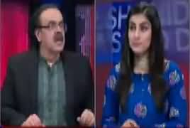 Live With Dr Shahid Masood (Kia Nizam Gir Raha Hai) – 17th February 2018