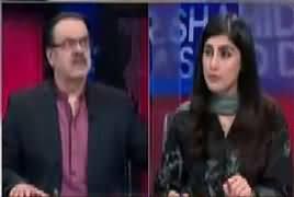 Live With Dr Shahid Masood (Kia NRO Ho Gaya?) – 23rd December 2017