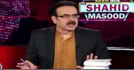 Live With Dr. Shahid Masood (Kia NRO Ho Raha Hai?) – 2nd May 2019