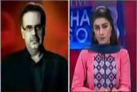 Live With Dr Shahid Masood (Kia Phir Koi NRO Hone Wala Hai) – 20th March 2017