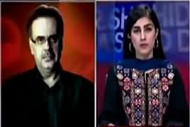 Live With Dr Shahid Masood (Kia Sab Nakam Ho Gaye?) – 17th January 2018
