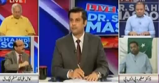 Live With Dr Shahid Masood (Kia Sirf Maafi Kaafi Hai?) – 23rd August 2016