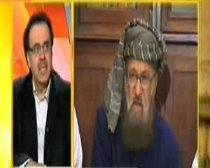 Live With Dr. Shahid Masood (Killer of Ch. Aslam Identified) - 11th January 2014