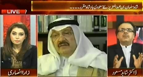 Live With Dr. Shahid Masood (King Abdullah Passed Away, Shah Salman New King) - 23rd January 2015
