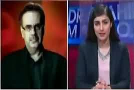 Live With Dr Shahid Masood (Koi Sharm, Koi Haya) – 16th July 2017