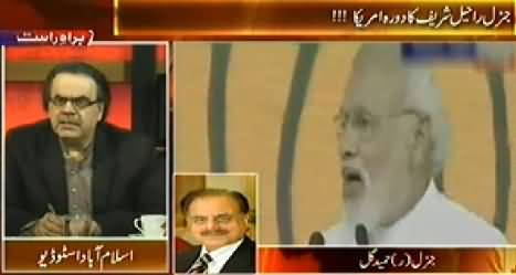 Live With Dr. Shahid Masood (Ksahmir Issue & Delay in PTI Resignations) - 29th October 2014