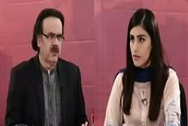 Live With Dr Shahid Masood (Kuch Din Aur..) – 26th August 2017