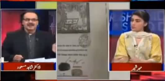 Live With Dr Shahid Masood (Kuch Na Samjhe Khuda Kare Koi) – 22nd May 2017