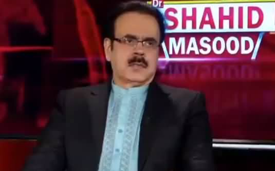 Live with Dr. Shahid Masood (Kutte Aur Makhi Ki Jang) - 5th July 2019