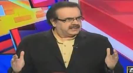 Live With Dr Shahid Masood (Kya Corrupt Bach Kar Nikal Jayein Ge?) – 15th February 2016
