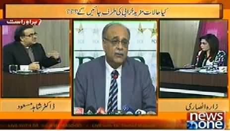 Live With Dr. Shahid Masood (Kya Halaat Mazeed Kharab Ho Rahe Hain) - 6th May 2014