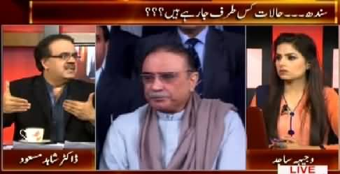 Live With Dr. Shahid Masood (Kya MQM Ke Baad Agla Nishana PPP Hai?) – 26th March 2015
