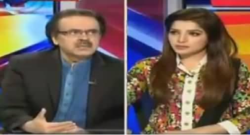 Live With Dr Shahid Masood (Kya Nawaz Sharif Bach Sakein Ge?) – 14th April 2016