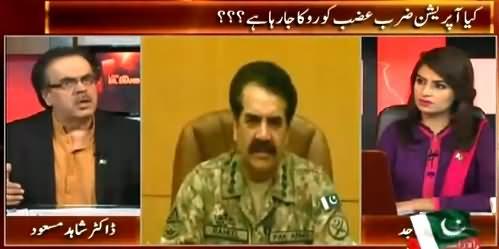 Live With Dr. Shahid Masood (Kya Operation Zarb-e-Azb Roka Ja Raha Hai?) – 1st August 2015