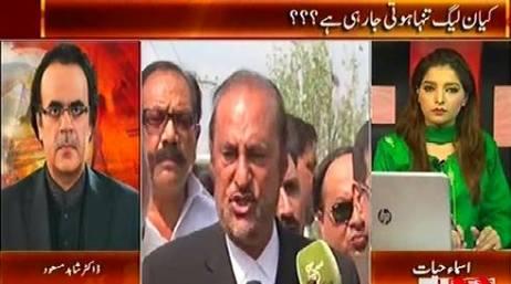 Live With Dr. Shahid Masood (Kya PMLN Tanha Hoti Jaa Rahi Hai) – 20th September 2015