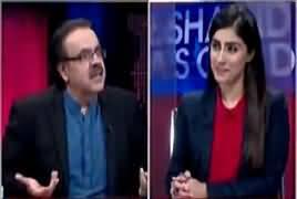 Live With Dr Shahid Masood (Lafzi Gola Baari) – 3rd November 2017